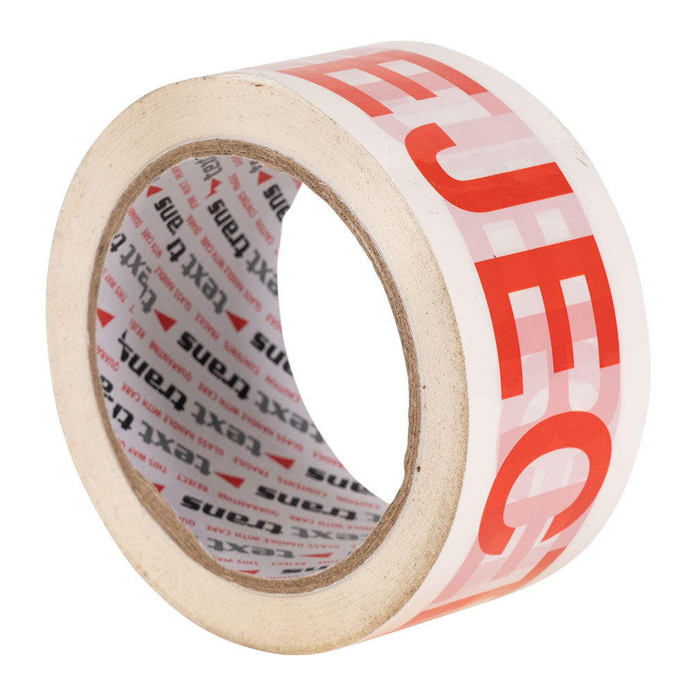 Reject Printed Tape